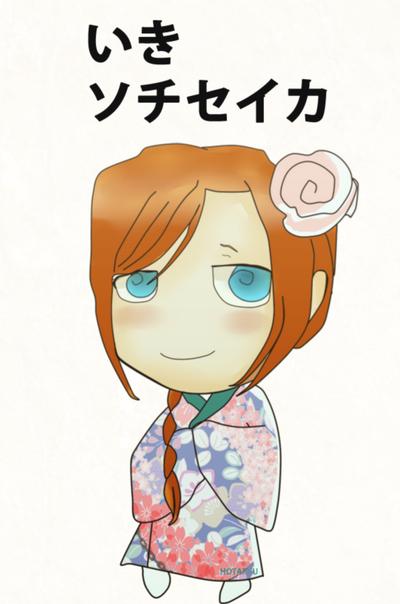 Chibi Meg in a Yukata by nejiHolic