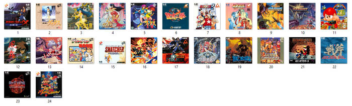My TG-CD/PCE CD Games Collection and Wishlist by matheusjose195