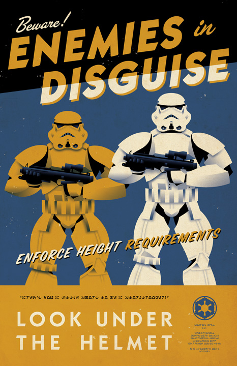 Do your duty trooper