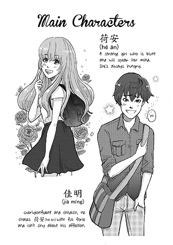 Main characters by weiliwonka