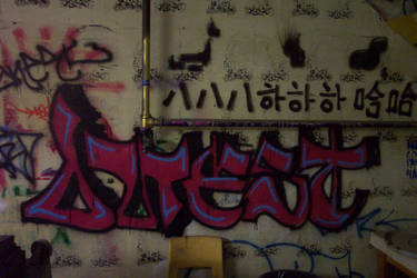 Concrete Caves: Graffiti 5 by Gwynstock