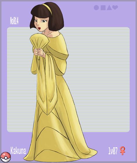 PKMN 014 - Kakuna by hoshicat