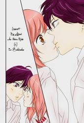 Colo : Futaba and Kou by Emisiala