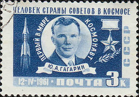 Gagarin stamp 1 by Mihenator