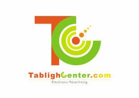tablighcenter.com