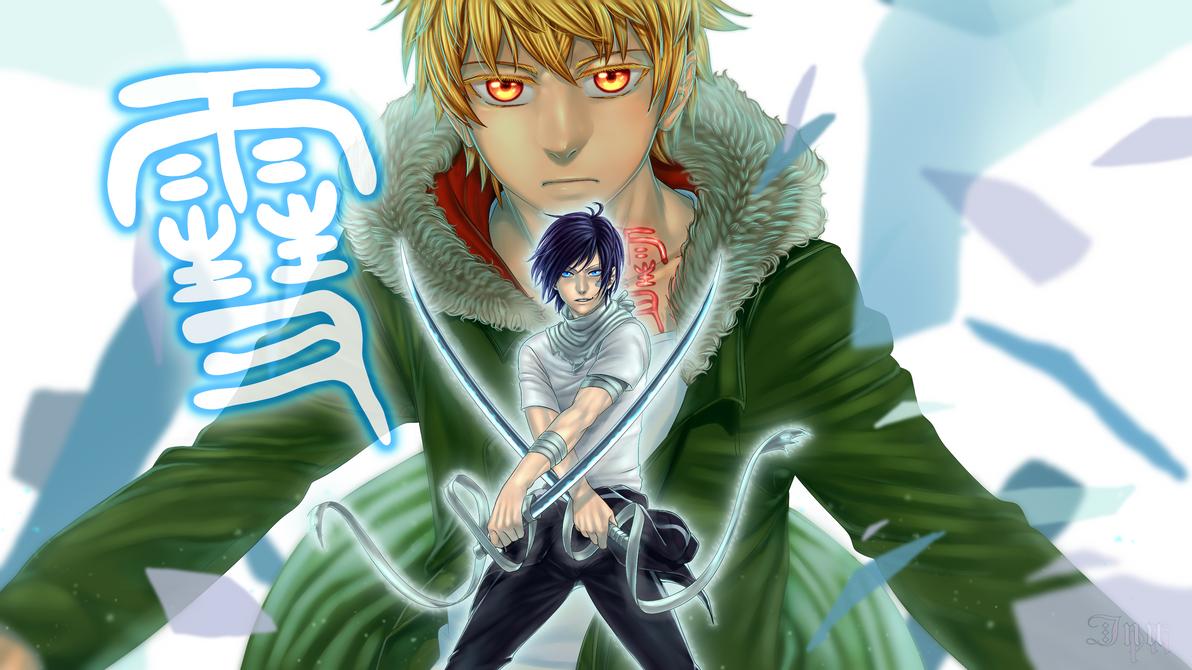 Protect By Hikariangelove Deviantart – Dibujos Para Colorear
