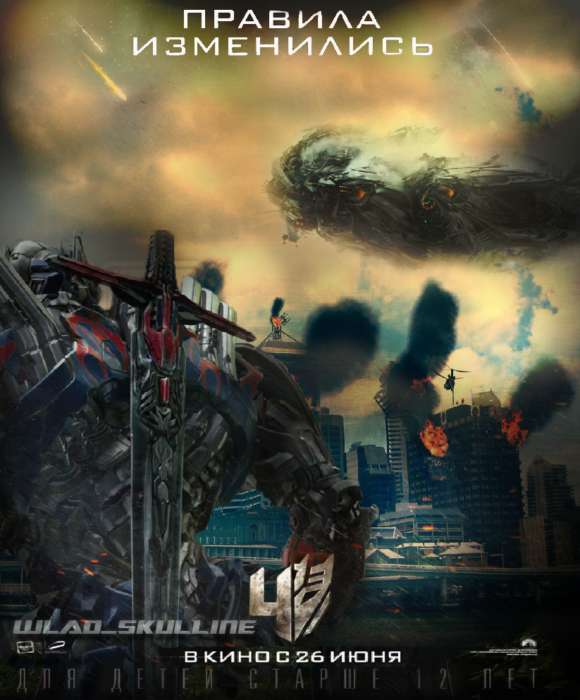 Transformers Age Of Extinction Chicago