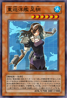 Heavy Cruiser Ashigara by Maria-Yuri