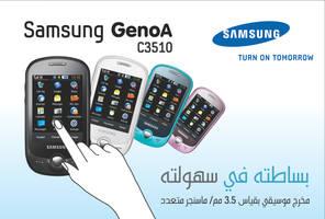 Samsung by Visual-Micro