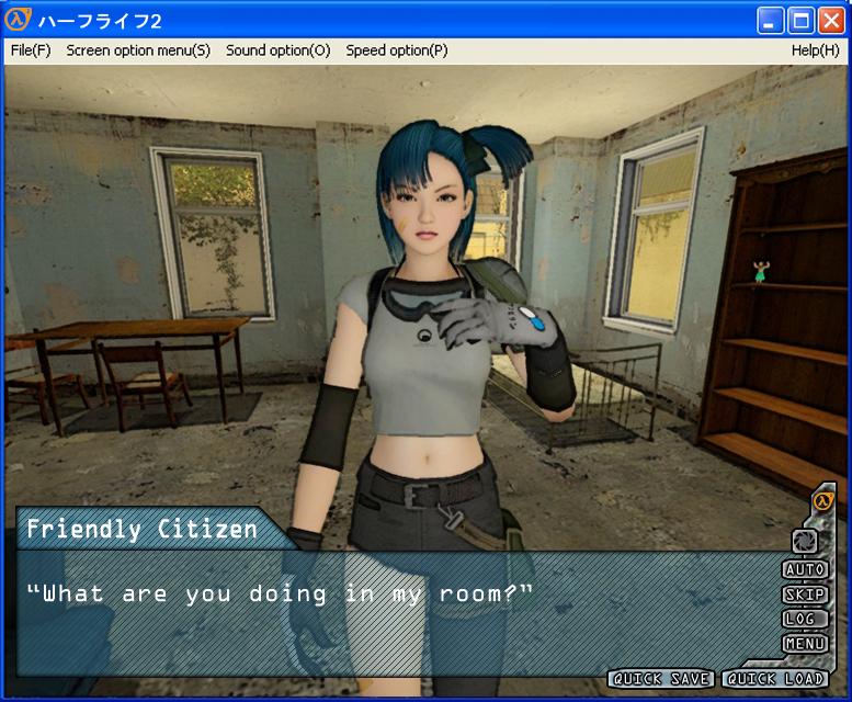 Adult cop dating sim