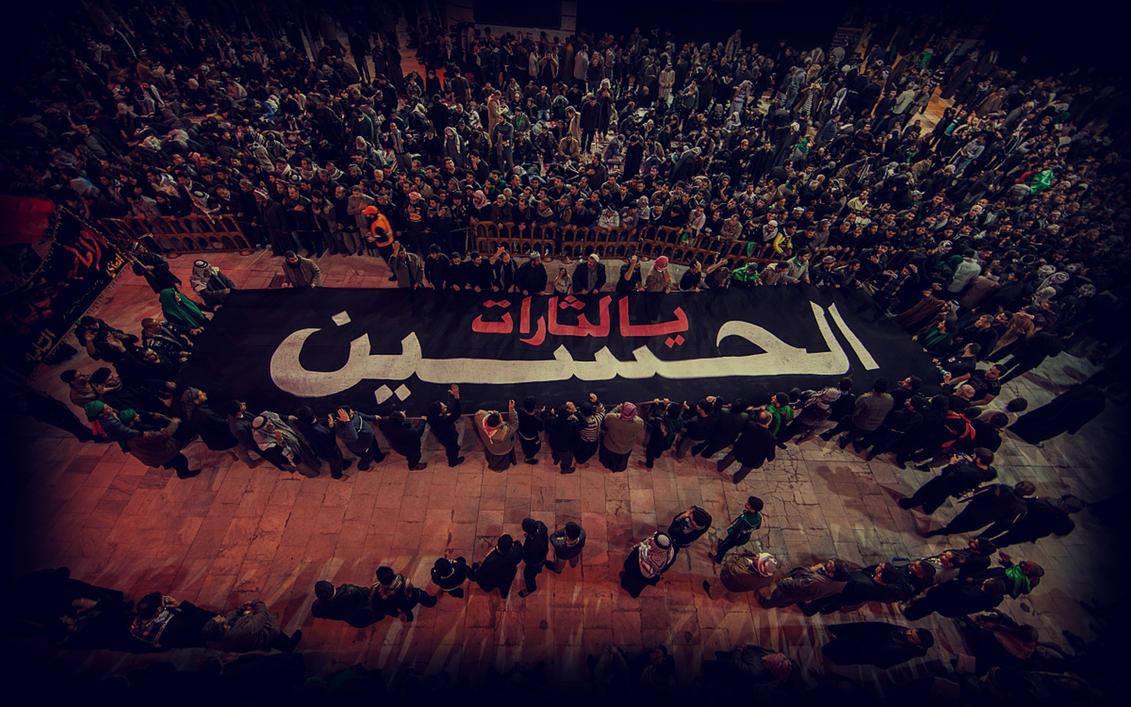 Ya Hussain Wallpapers 2013 Ya lasarat al hussain ...