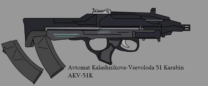 AKV-51K, Murometian Federal Service Rifle