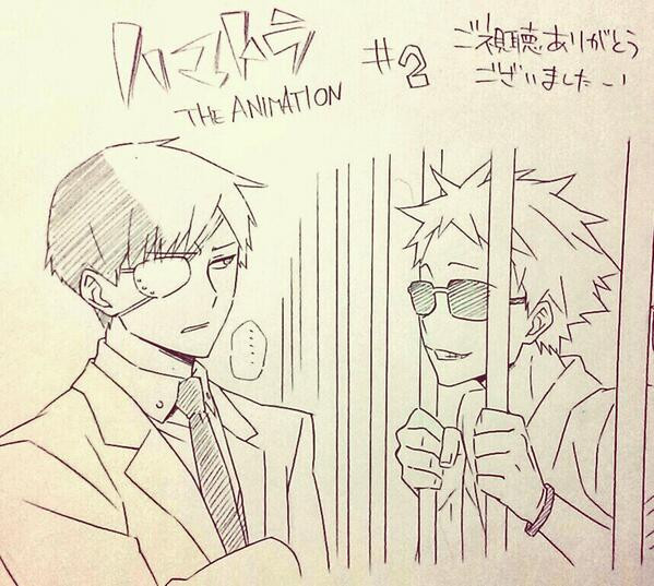 The Animation lol by BerserkNoise