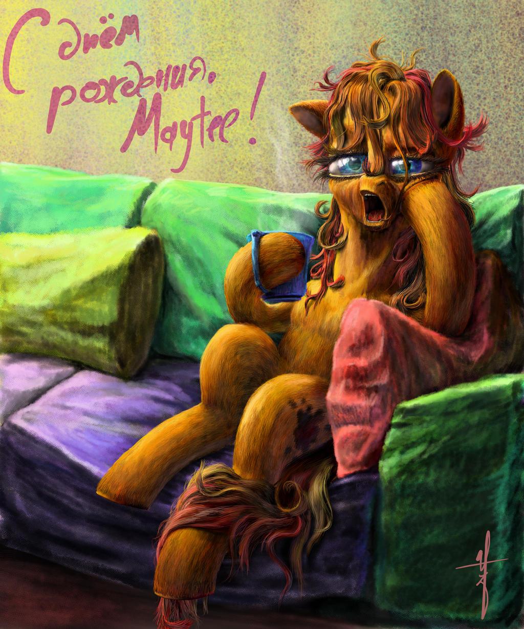 Maytee's OC by friendshipocalypse