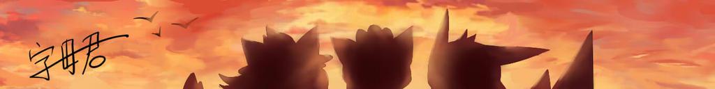 Sunset-- Autumn Pokemon KD8 Forum Roof Design