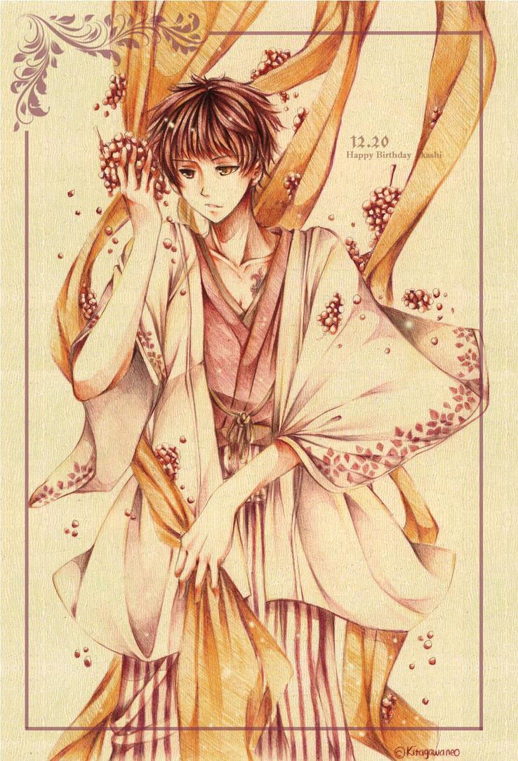 KnB : HBD Akashi by neokirii