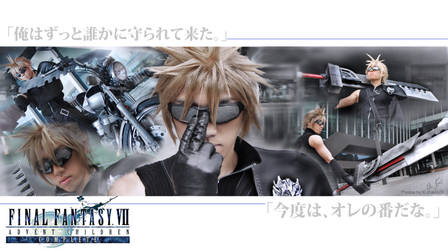 FFVII Advent Children Complete