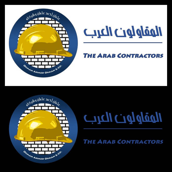 The Arab Contractors Logo