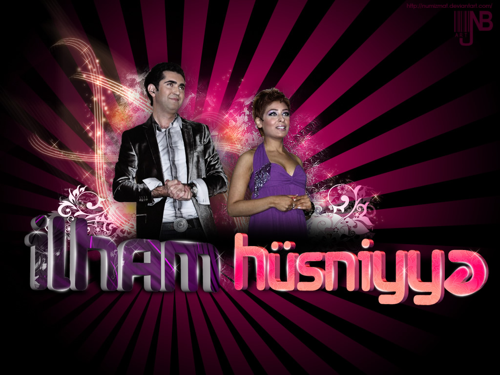 Ilham and Husniyye by Numizmat