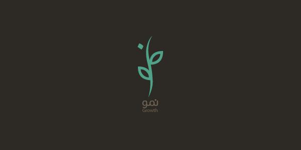 Growth Logo by Ibrahimq