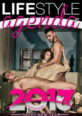 LifeStyle Agenda issue #33rd / Magazine Back Cover