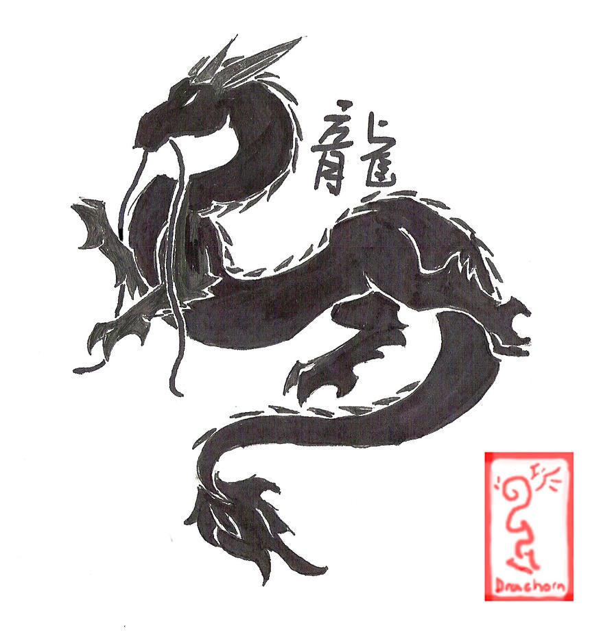 Dragon Tattoo WIP by Drachorn