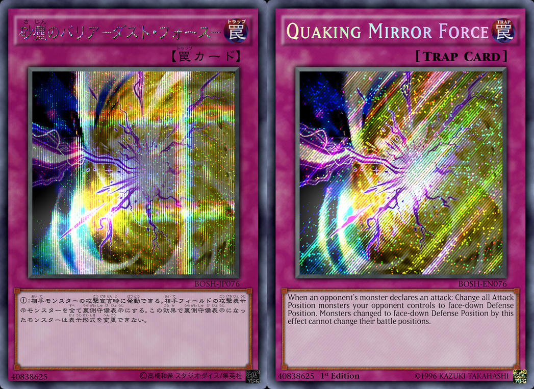 Quaking mirror force secret rare by sangmaitre on deviantart for Mirror force
