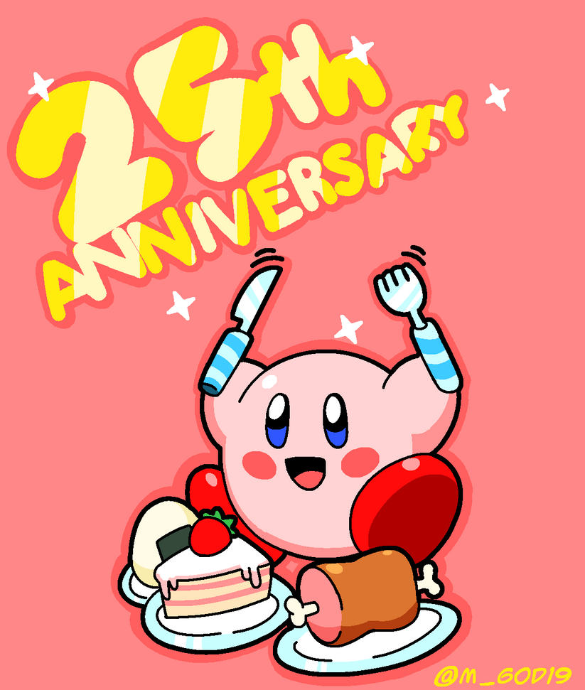 Kirby 25th Anniversary by M-GOD
