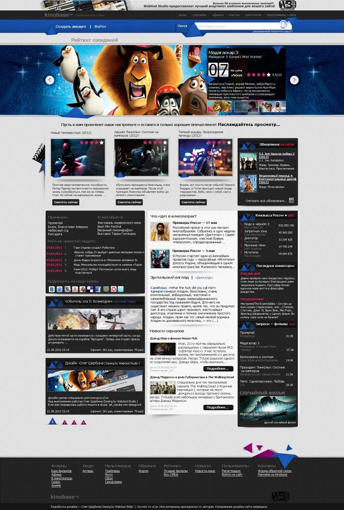 Web DESING Cinema by Olejegcord on DeviantArt