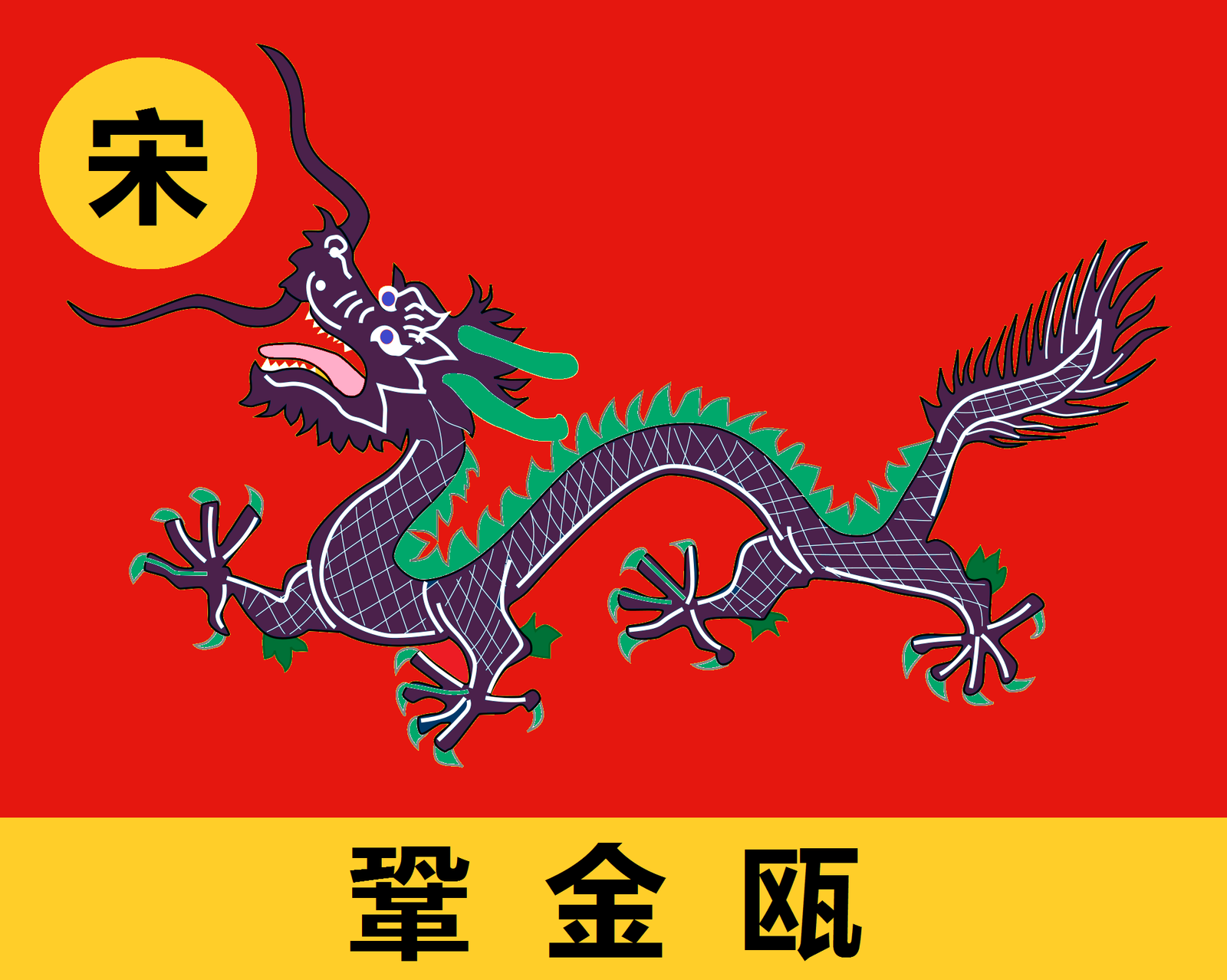 tang dynasty flag softland