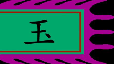 Yu Dynasty Flag by Claudius42