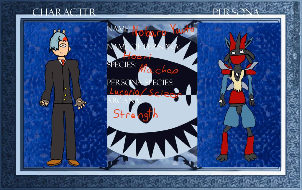 Pkmn Persona APP: Nobaru Yuuto by grantjoey45