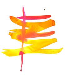 Compo abstraite 2