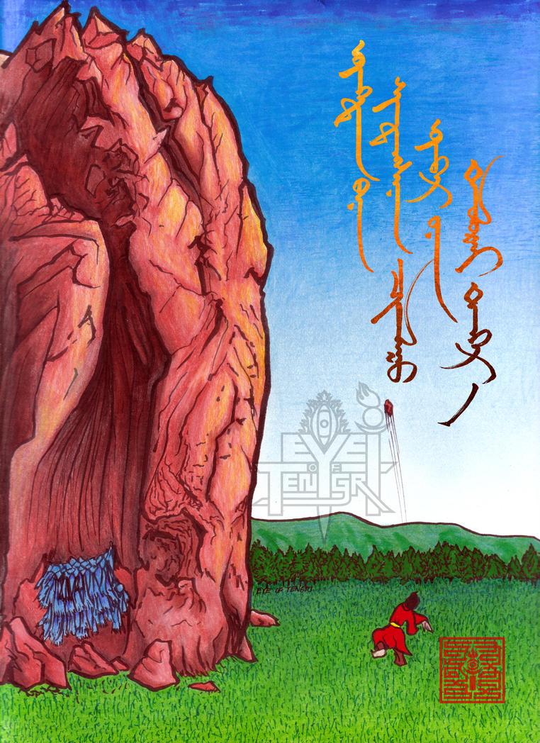 Taihar Rock / A Stone Thrown Upward by eye-of-tengri