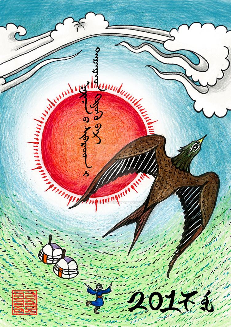 Bird of the Sun by eye-of-tengri