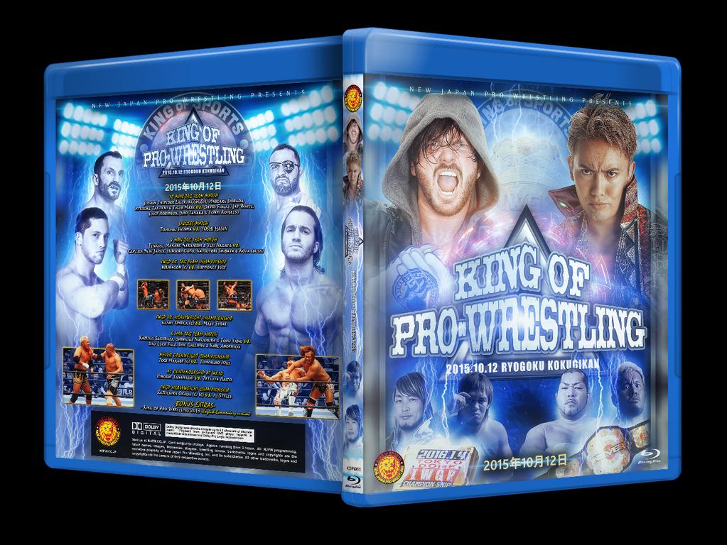 Njpw King of Pro Wrestling 2015 by Jb162009 on DeviantArt