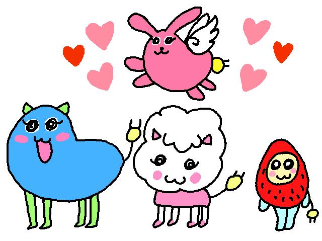 Kawaii Pet MEGU by Princesstekki