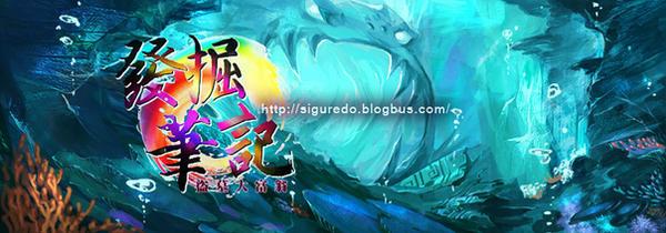 ZEN - DAOMU Monopoly 01 by siguredo