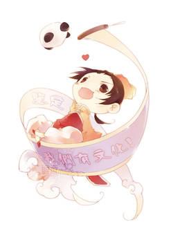 APH fanart - Yao Huang 2