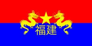 Alt Flag - Province of Fujian by AlienSquid