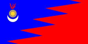 Alt Flag - Province of South Mongolia