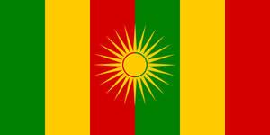 Alt Flag - Republic of Rwanda