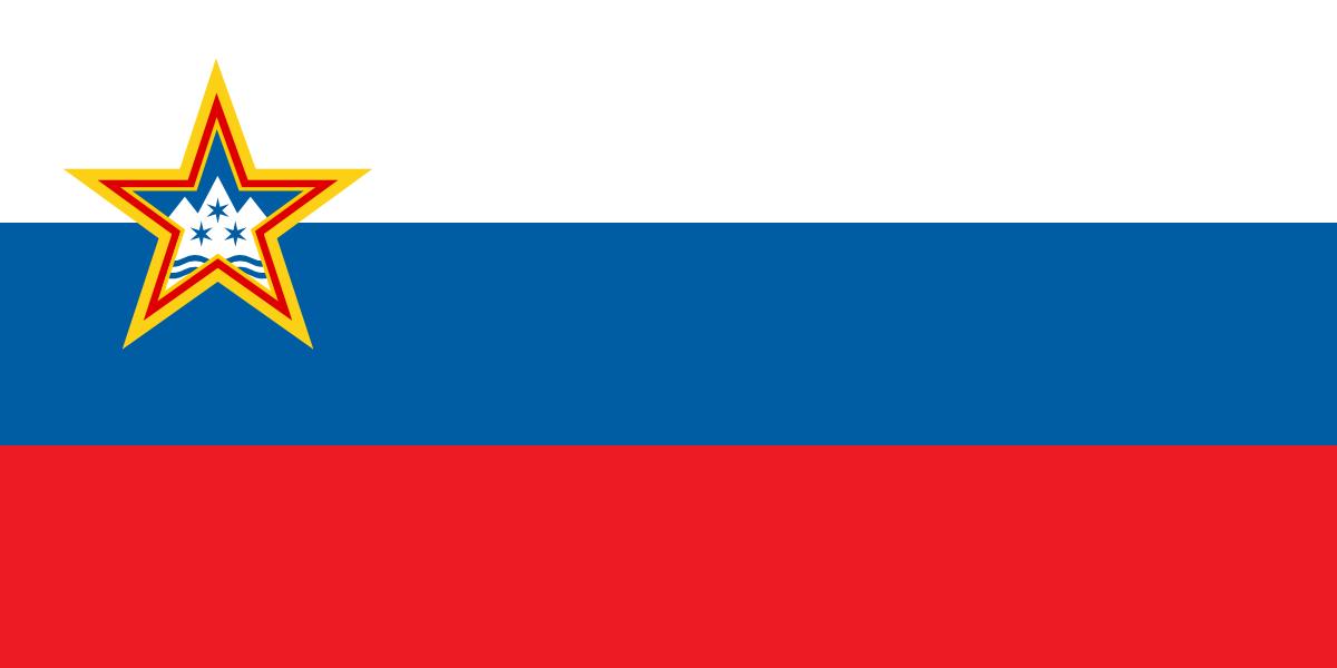alt flag republic - photo #20