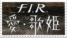 F.I.R Stamp by Mebon