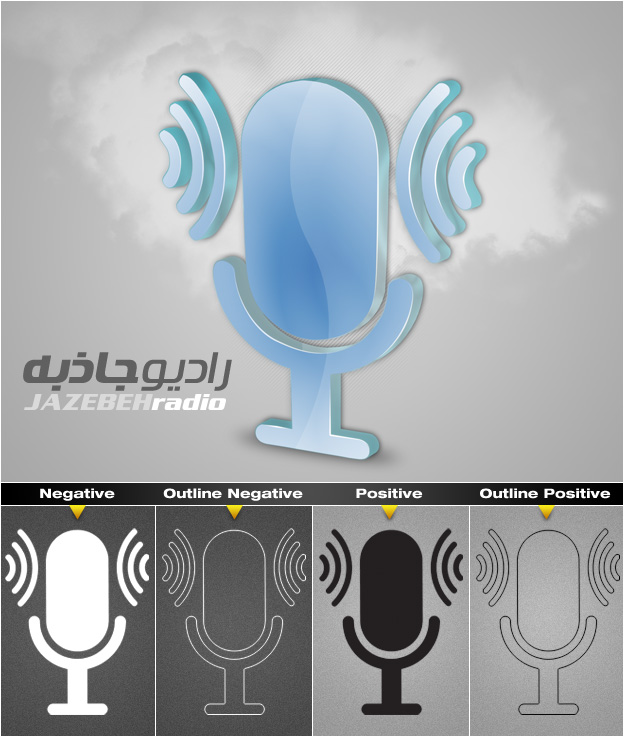 JAZEBEH Radio Logo by sarakhanoom