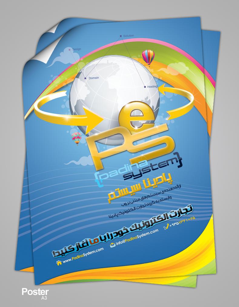 PADINA SYSTEM Poster by sarakhanoom