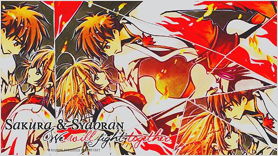 Sakura y Syaoran by akumaLoveSongs
