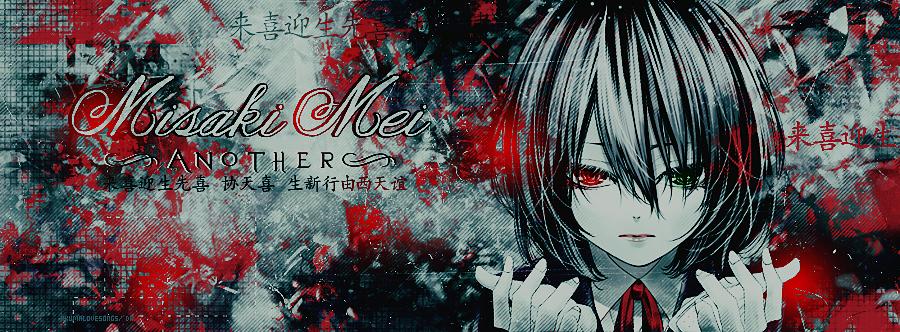 Misaki Mei portada by akumaLoveSongs