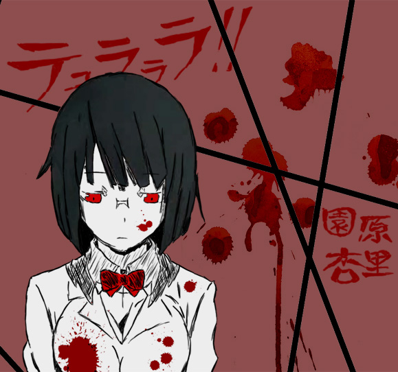 ♥*☆Manga/Anime/Game Characters that Look alike☆*♥  - Page 3 Anri_Sonohara_by_AngelMJ