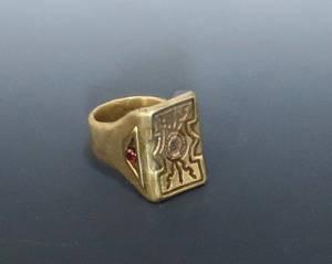 Invictus Ring